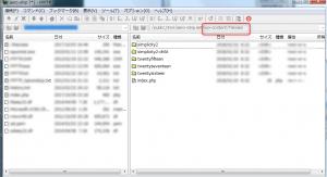 FTPソフト画面