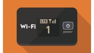 wifiルータ画像