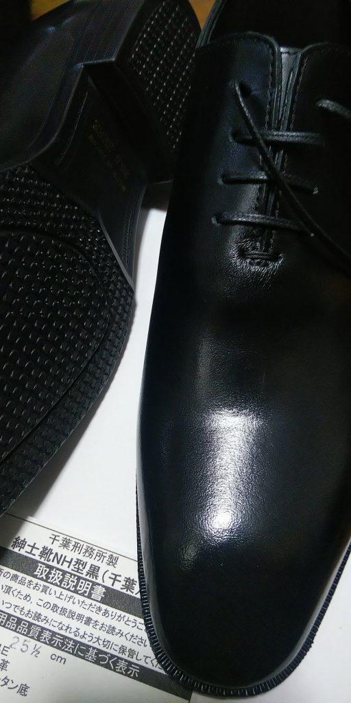 キャピック千葉製革靴